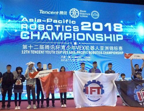 第十二屆騰訊杯青少年VEX機械人亞洲錦標賽 – 活動回顧