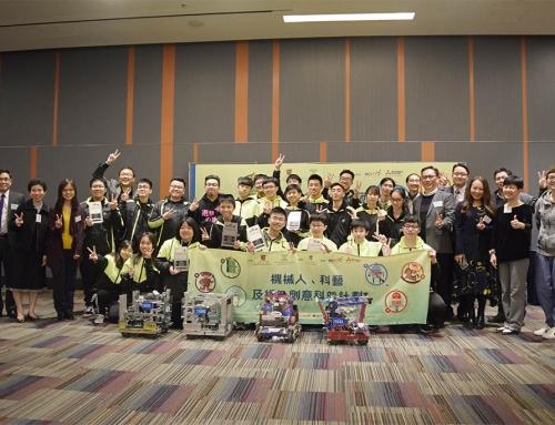 香港工程挑戰賽2018 – 活動回顧