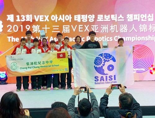 第十三屆VEX亞太區機械人錦標賽 2019 – 活動回顧