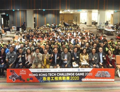 香港工程挑戰賽2020 – 活動回顧